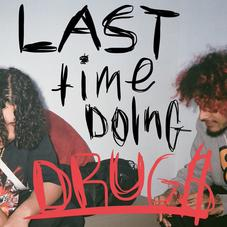 "Stream Wifisfuneral & Cris Dinero's Joint EP ""Last Time Doing Drugs"""