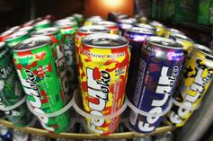 """Four Loko & Fleshlight Team Up For Inconspicuous """"Sex In A Can"""""""