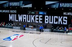 Bucks Go All-In With Major Trade To Satisfy Giannis