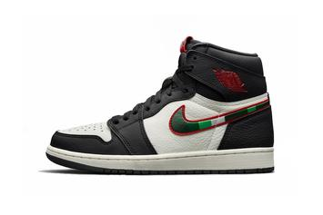 """Air Jordan 1 """"A Star Is Born"""" Inspired By MJ's First Sports Illustrated Cover"""